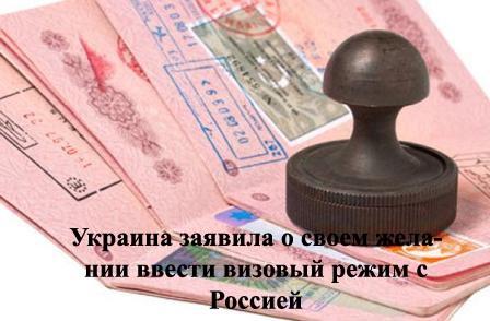 новости украины, киев украина новости