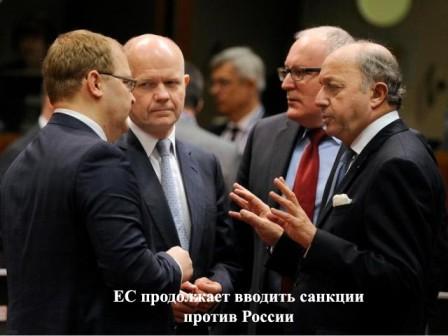 ес россия, санкции ес, отношения россии и ес