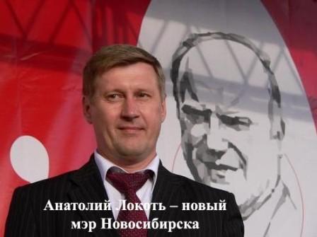 выборы новосибирск, выборы мэра новосибирска, выборы новосибирск 2014, выборы мэра новосибирска 2014