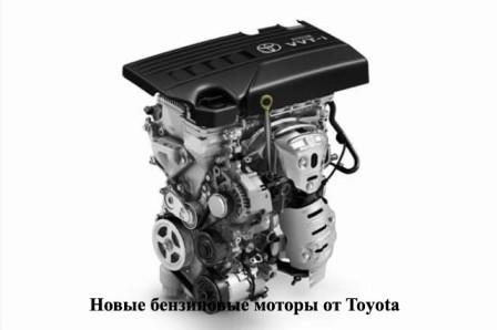 новости Toyota, новости Toyota 2014, разработки Toyota