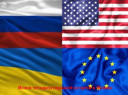 встреча в женеве, война украина россия, войска россии в украине, лавров в женеве