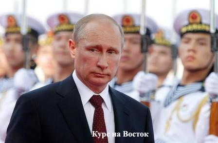 Владимир Путин, путин в шанхае, россия китай