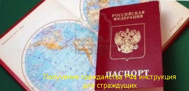 Носитель русского языка, Политический класс