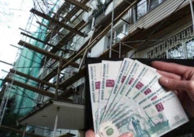 Приняли на работу иностранца: какие взносы платить, Политический класс