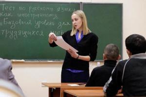 экзамены для иностранцев, что учить для сдачи русского языка и истории иностранцу