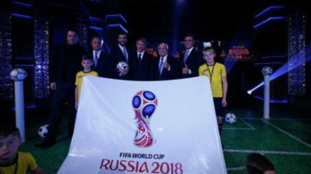 эмблема чемпионата мира по футболу 2018, символ ЧМ-2018