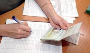 Как встать на миграционный учет на почте