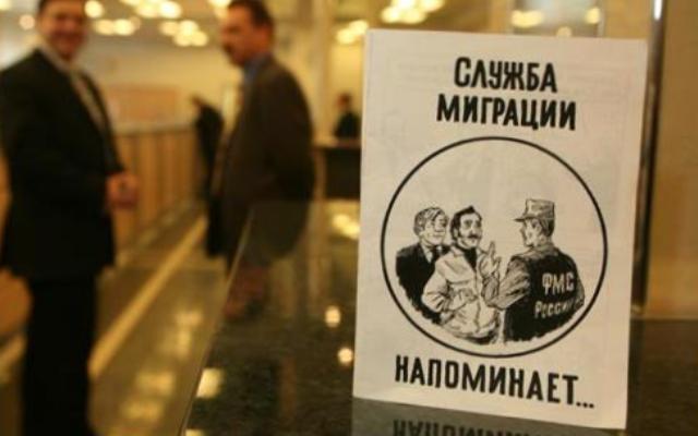 Список документов для постановки на миграционный учет для граждан украины