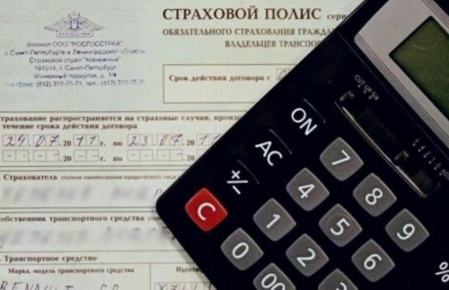 новые правила выплат по ОСАГО, новый порядок расчета выплат по ОСАГО, изменения в ОСАГО