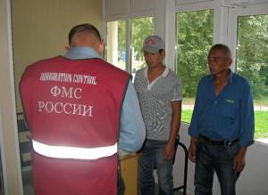 Памятка российским работодателям, решившим взять на работу иностранцев, Политический класс