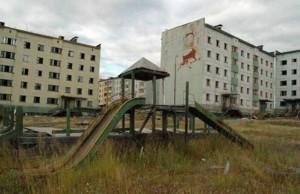 Кадыкчан, заброшенные территории Магаданской области