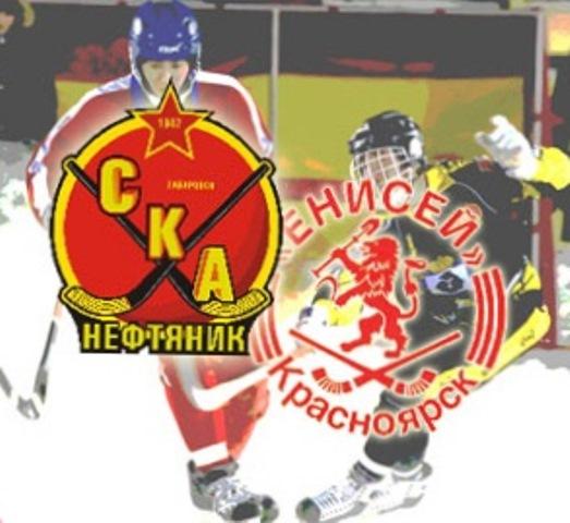 СКА-Нефтяник, Суперкубок России по хоккею с мячом в хабаровске, победа хабаровчан в хоккее с мячом, хоккей с мячом в хабаровске