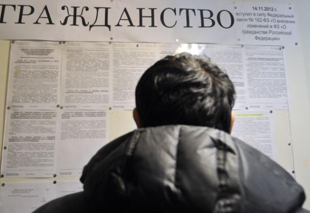 носитель русского языка, признание носителем русского языка, получение гражданства РФ через носителя русского языка, как получить гражданство упрощенно