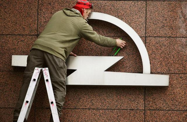 General Motors, GM, General Motors покинул Россию, SsangYong покинул Россию, прекращают поставки иномарок в Россию