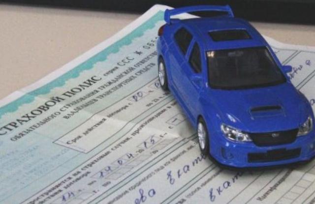 автогражданка, полис ОСАГО, стоимость ОСАГО в 2015, ОСАГО 2015, выплаты по ОСАГО