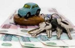 стоимость растаможки автомобиля