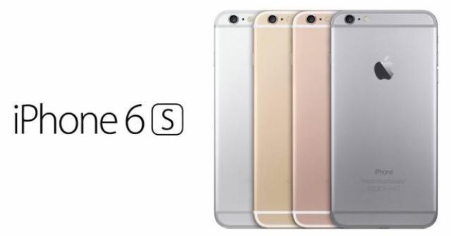 iPhone 6s, iPhone 6s Plus, Apple представила новые смартфоны, презентация iPhone