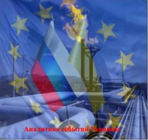 Ukraine analyst, analyst of events in Ukraine, Analytics Ukraine news, Ukraine Russia analyst