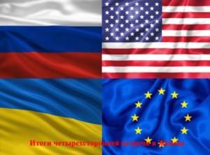 the meeting in Geneva, war Ukraine Russia, Russian troops in Ukraine, Lavrov in Geneva