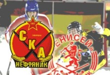SKA-Neftyanik, the super Cup of Russia on bandy in Khabarovsk, Khabarovsk win in ball hockey, bandy in Khabarovsk