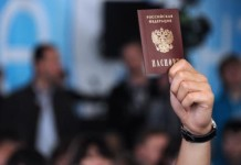 Russian citizenship, to receive Russian citizenship