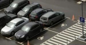 платные парковки, способы оплаты парковки, пополнение парковочного счета, абонемент на парковку, право на льготы при парковке, резидентное разрешение, штраф за неправильную парковку