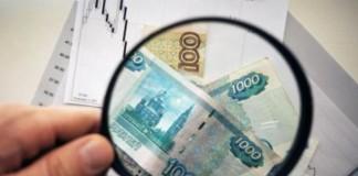 что ждет экономику России в 2016 году, экономика россии 2016 год, как управлять личными финансами, рекомендации по управлению финансами, как грамотно управлять личными финансами, личные финансы, секреты управления личными финансами