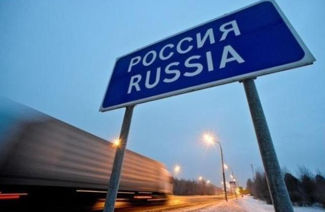 виза, российская виза, как оформить российскую визу, как оформить визу на въезд в Россию, въезд в Россию визовым гражданам, продление визы, документы которые нужны для визы, как оформить визу в россию