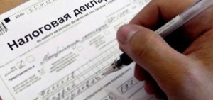 недвижимость, налоговый возврат, как получить имущественный налоговый возврат, куда обращаться для получения налогового возврата, какие документы нужны для получения имущественного возврата, имущественный возврат, юридическая помощь, налоговый возврат, примеры имущественного возврата, как получить деньги от государства