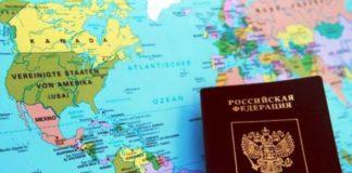 получить гражданство РФ, гражданство РФ, как получить гражданство РФ, консультации по получению гражданства РФ, упрощенное получение гражданства РФ