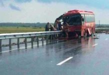 accident with participation of buses, accidents, Khabarovsk Krai, two buses collided, the accident route, accident on the highway Khabarovsk - Komsomolsk
