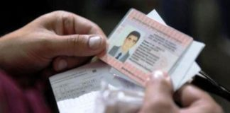 the residence permit of the disease which will not give a residence permit, of disease which will not issue a patent