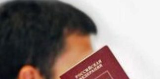 to obtain citizenship of the Russian Federation the simplified procedure for obtaining citizenship of the Russian Federation to obtain Russian citizenship medic