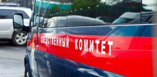 убийство, убит оператор ВГТРК, убт оператор Россия 24, убийство журналиста