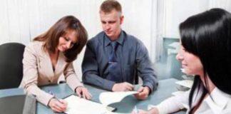 ипотека, ипотека без первоначального взноса, взять ипотеку без первоначального взноса