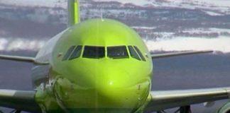 авиабилеты по льготным тарифам, льготные авиаблеты, авиабилеты со скидками, льготные авиаперелеты, субсидирование авиабилетов