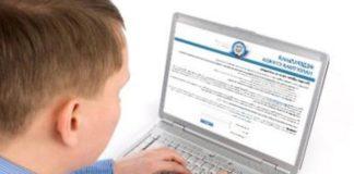 налоговые уведомления, налоговики не будут присылать квитанции по почте, где написать заявление на получение налоговых уведомлений по почте, электронные квитанции налоговые, получить налоговое уведомление на уплату налогов электронно
