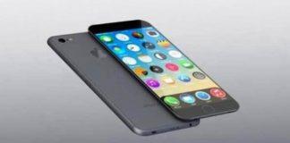 iPhone 7, дата выхода iPhone 7, презентация iPhone 7, купить iPhone 7, купить iPhone 7 в России, когда iPhone 7 появится в России