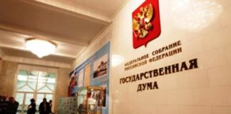 2016 elections, the Duma elections results, election 2016 forecast, the elections to the state Duma 2016 forecast, the results of the elections to the state Duma, state Duma elections preliminary results