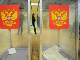 election 2016, elections to the state Duma of the seventh convocation, the results of the elections to the state Duma of the 7th convocation, who won in the elections to the state Duma of the seventh convocation, the deputies selected in the state Duma election fraud in 2016, a criminal case on the election results, in which regions elections are declared invalid