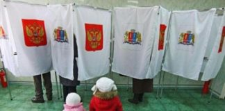 the results of the Duma elections 2016, 2016 election results who won the election in 2016, who passed to the Duma in 2016, the balance of forces in the state Duma in 2016, which party won the election in 2016, who passed gosdumovskoj barrier