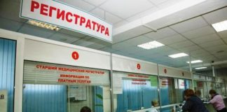 medical services to unemployed citizens, the bill, major changes to the public, non-working paid medical services, paid medical services for disabled citizens