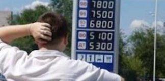 цены на бензин в России .повышение цен на бензин, удорожание топлива Россия, стоимость бензина в России, заморозка добычи нефти россия, Саудовская Аравия заморозка добычи, рекорд добычи нефти Россия, объем добычи нефти в России 2016