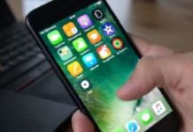 7 iPhone, iPhone 7 release date, iPhone presentation 7, 7 to buy an iPhone, to buy an iPhone 7 in Russia, when the iPhone 7 will appear in Russia, how to gain access to the connector for the audio on the iPhone 7, drilling a hole for the iPhone 7
