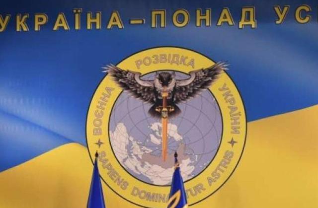 герб украинской разведки, разведка Укрины, герб Украины разведка, ГУР МОУ Украины герб, герб разведки Украины филин, филин стал гербом украины разведки, филин стал гербом разведки украины, герб разведывательной службы украины