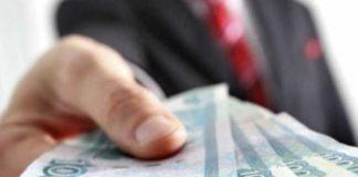 новый закон о заработной плате, новые штрафы за невыплату заработной платы, новости начисления заработной платы, штраф на работодателя за невыплату зарплаты, штраф работодателю за задержку выплаты зарплаты, срок выплаты зарплаты, как изменить срок выплаты заработной платы, образец дополнительного соглашения, образец уведомления работника