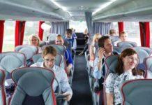 страхование ответственности перевозчиков, страхование пассажиров, обязательное страхование гражданской ответственности перевозчиков, ОСГОП