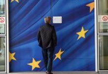 евроинтеграция, украина, саммит украина евросоюз, рехультаты саммита Украина евросоюз, вступит ли украина в Евросоюз, евромайдан