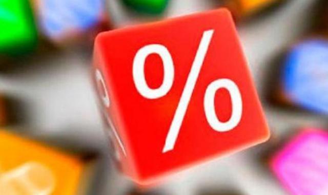 ключевая ставка, что будет с ключевой ставкой, ключевая ставка 2017, ЦБ, Центральный банк ключевая ставка