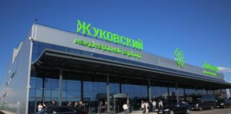 Жуковский, аэропорт Жуковский, аэропорт Жуковский рейсы, Жуковский планы, аэропорт подмосковья